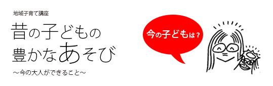 150305・6kappa-report-yokonaga